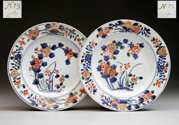 Four Reasons Why you Should Invest in Chinese Porcelain