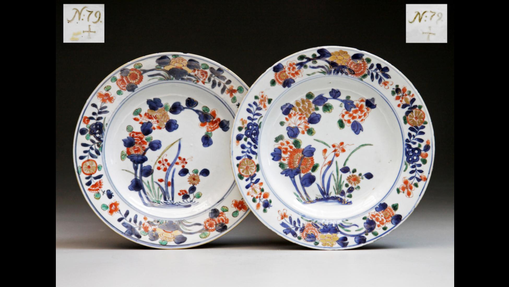 Antiek Chinees Porselein Herkennen.Vier Redenen Om In Chinees Porselein Te Investeren Catawiki