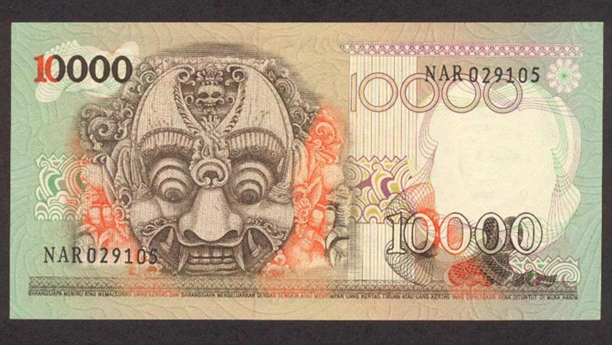 5 banknotes you should invest in right now - Catawiki